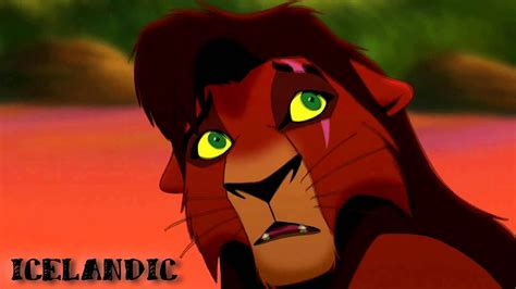 The Lion King II - Not One Of Us (One Line Multilanguage
